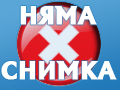 Визитка на Стойко Сакалиев - десетият участник в Big Brother: Most Wanted